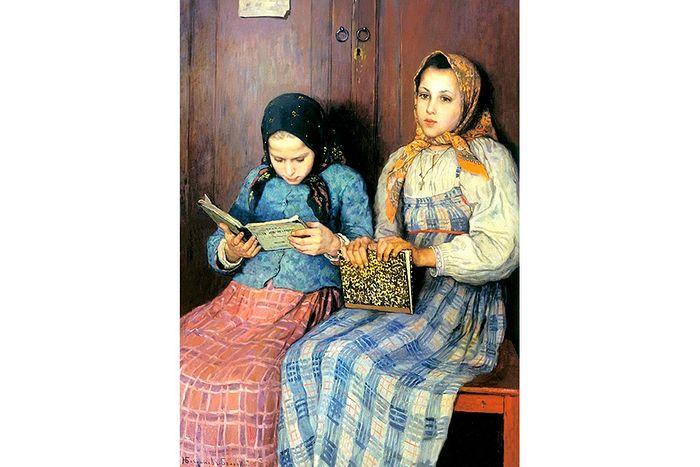 Н. Богданов-Бельский. Ученицы. 1901 г.
