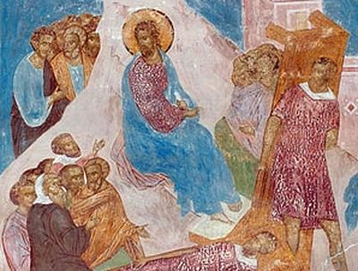 Homily on the Sunday of the Paralytic. On Divine Punishment