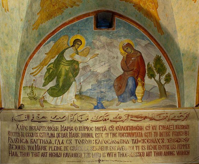 Благовещение Пресвятой Богородицы. Фреска в Благовещенском храме Назарете. Фото: Гурий Балаянц / Православие.Ru