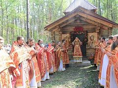 Chapel consecrated on site of secret execution of monks in northeastern Ukraine