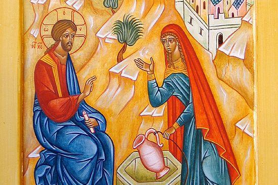 Христос беседует с самарянкой