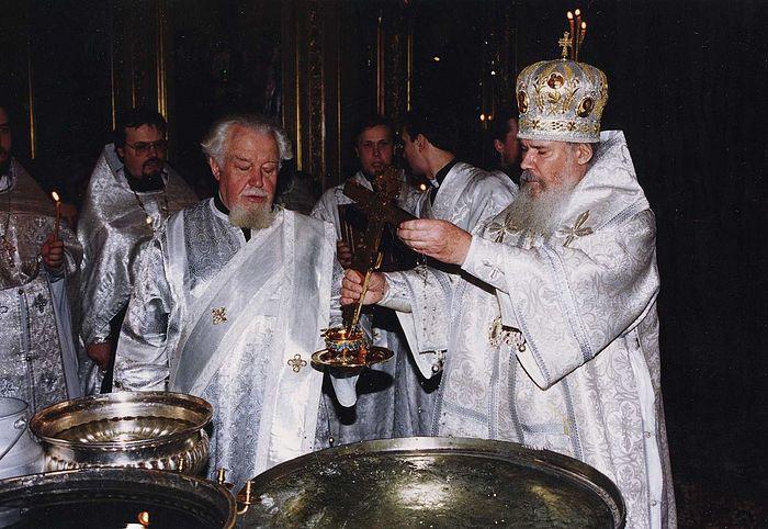 Водоосвящение на праздник Богоявления Господня. 1997 г. Фото Сергей Власов / Патриархия.Ru