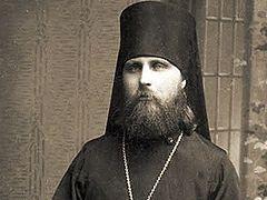 Священномученик Иларион и Дело П–34970