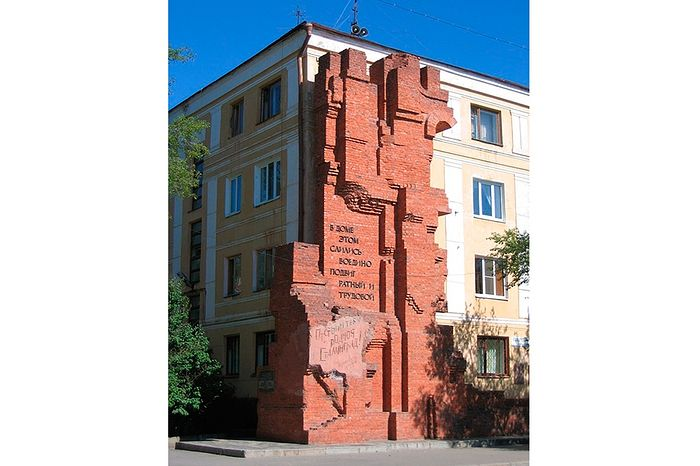 Дом Павлова в современном Волгограде