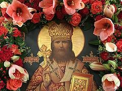 Благодушие священномученика Илариона