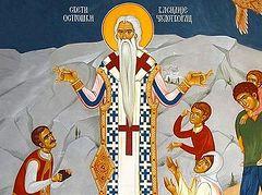 Житие и чудеса святителя Василия Острожского