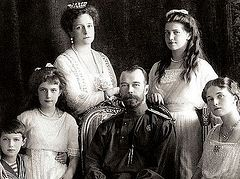 The Royal Martyrs: Lessons on Family Life