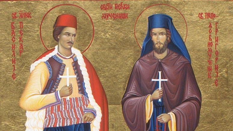 Sts. Vasilije and Gregory of Peć. Photo: svetigora.com