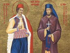 Serbian Church canonizes three martyrs
