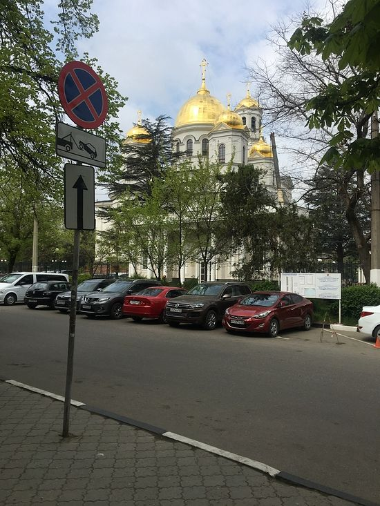 Свято-Александро-Невский собор