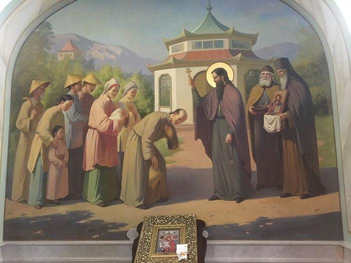 Архиепископ Таврический и Симферопольский Гурий -просветитель китайцев