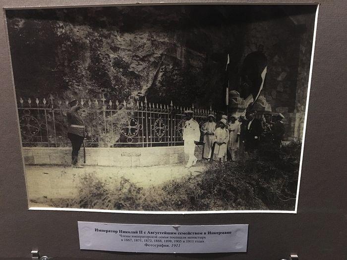 Николай II с Августейшим семейством в Инкерманском монастыре
