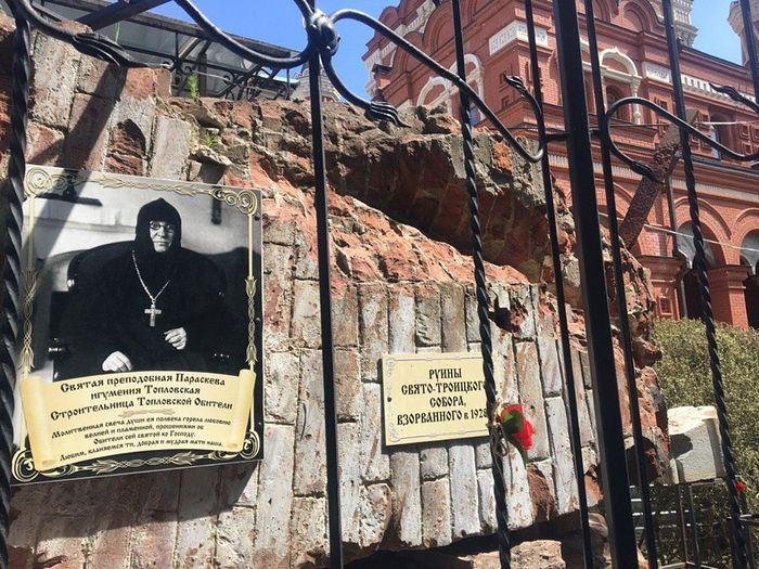 Топловский монастырь