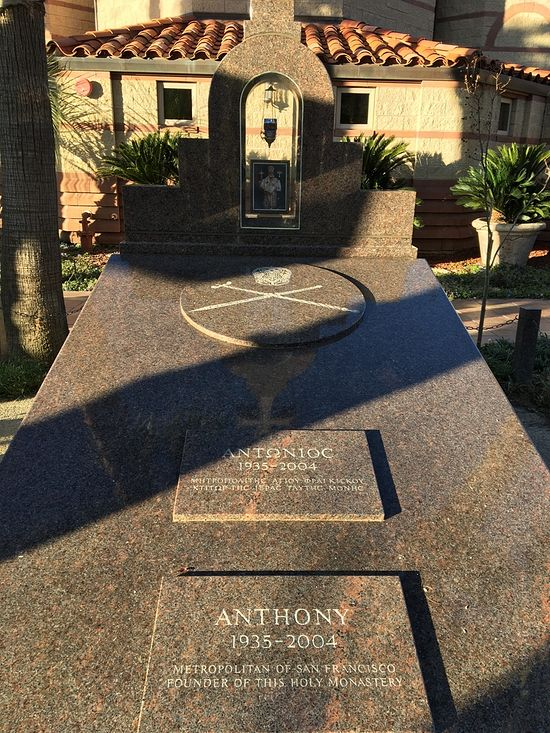 The grave of Metropolitan Anthony at the Convent of the Life-Giving Spring.