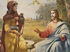 Христос, сокрытый в заповедях