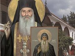 Canonization of Elder Iakovos (Tsalikis) to be liturgically celebrated by primates of Constantinople and Greece in early June