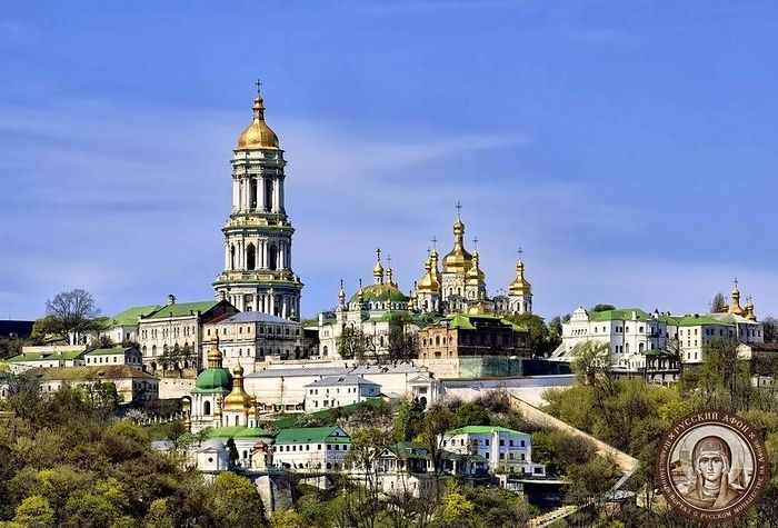 The Kiev Caves Lavra--birthplace of Russian monasticism.