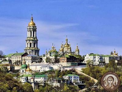 В июле состоится Международная конференция «Киево-Печерская Лавра – Афон – Иерусалим: единство сквозь века»