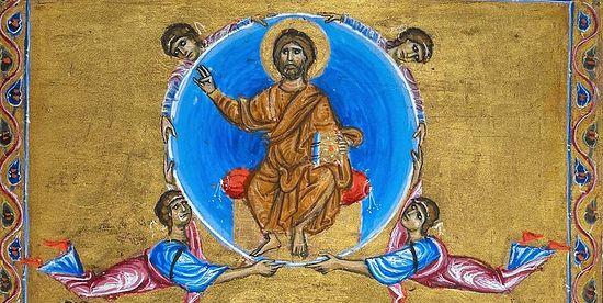 Вознесение Господне. Миниатюра из Псалтири. Иерусалим. XII в.