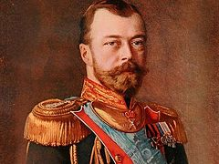 """Painful Points"" of Nicholas II's Reign: Truth and Fiction"