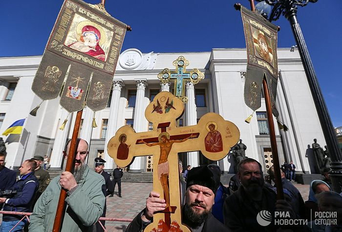 Фото: РИА Новости / Григорий Костин