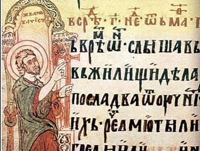 An On-Line Church Slavonic Study Tool: the Orthodox Electronic