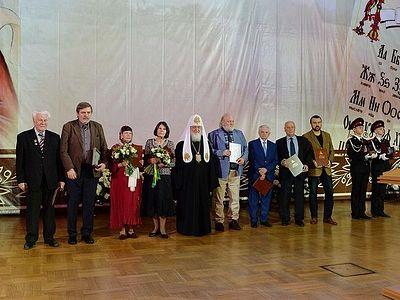 Названы лауреаты Патриаршей литературной премии