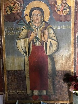 А 19th C. icon of St. Bosiljka at the church in Kosovo where her relics are located