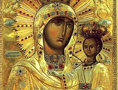 Romanian Church glorifies wonderworking Icon of Mother of God of Neamț Monastery