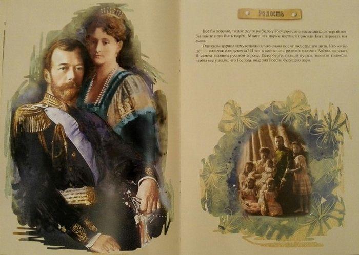 Иллюстрации из книги Елены Литвяк «Праздник белого цветка»/labirint.ru