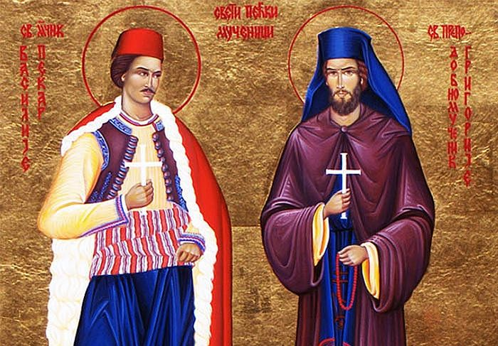 Holy Monk-Martyr Grigorije of Peć and Martyr Vasilije the baker