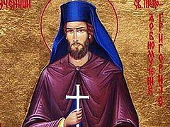 Святой преподобномученик Григорий, монах Печский