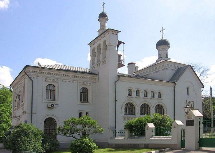 Больница Святителя Алексия митрополита Московского