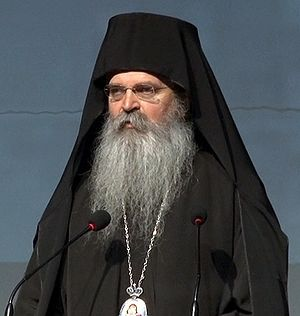 His Grace Bishop Teodosije of of Raška-Prizren and Kosovo-Metohija