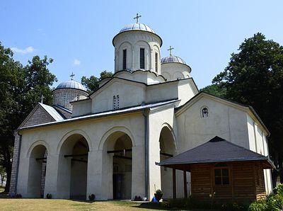 Banja of St. Nicholas.