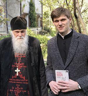 Первая встреча автора интервью с отцом Гавриилом (Бунге). Апрель 2017 г.