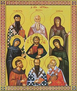 Родные свт. Василия Великого