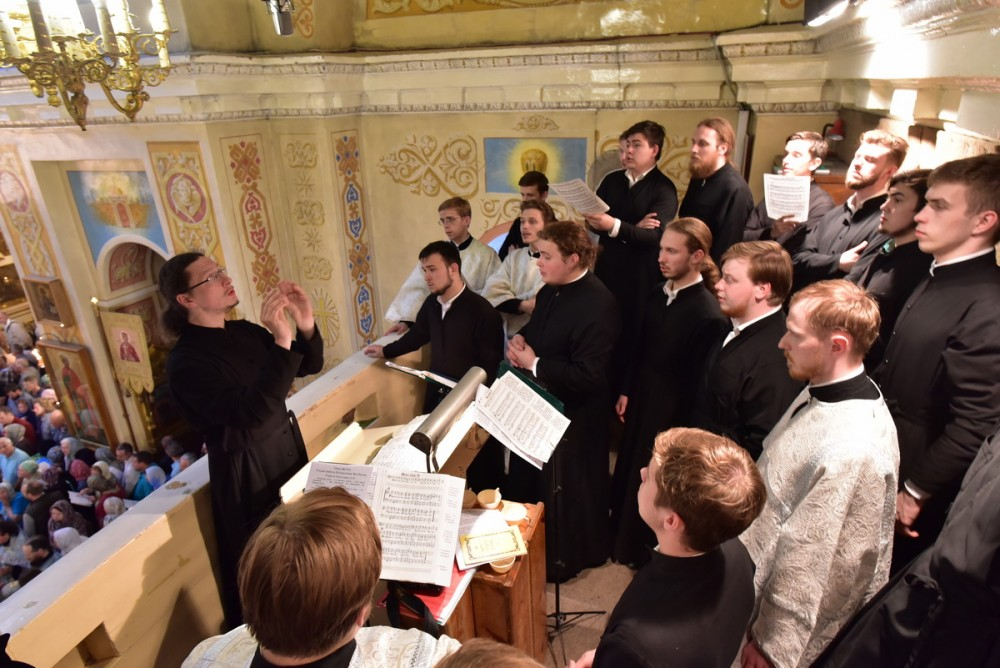 The Sretensky Seminary Choir