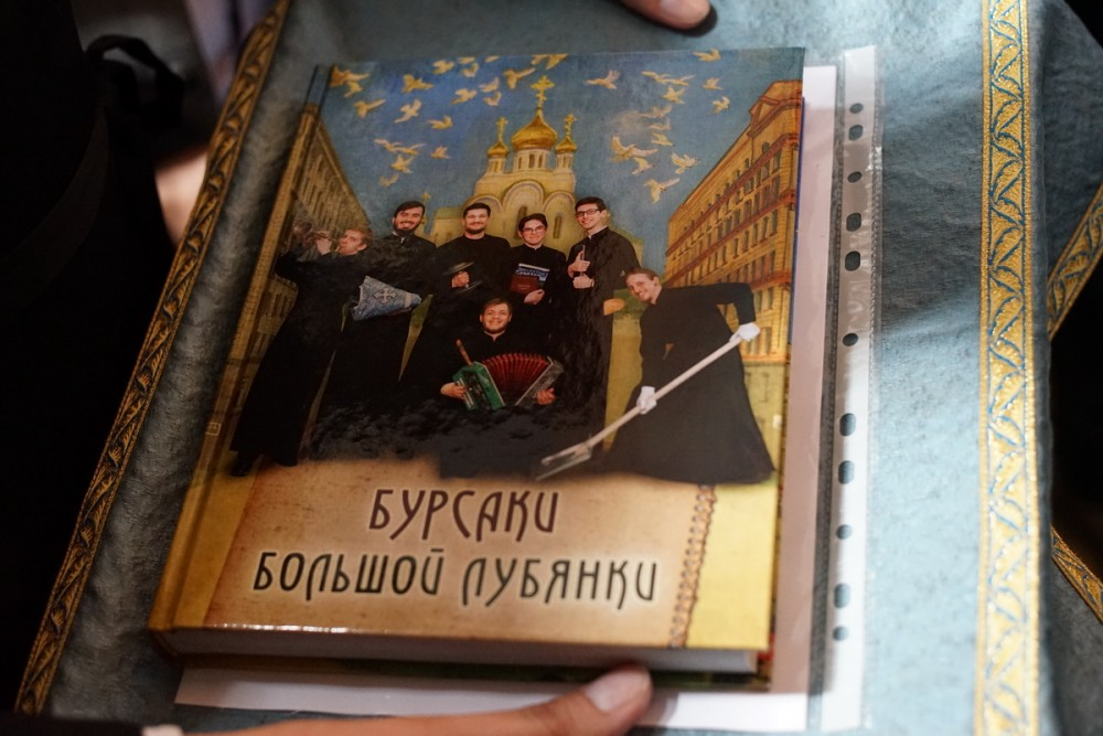 A gift from the Sretensky seminary graduates to Vladyka: Lubyanka Seminarians, a book they prepared about their seminary class
