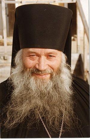 Иеромонах Нил (в миру Пётр Павлович Мишарин)