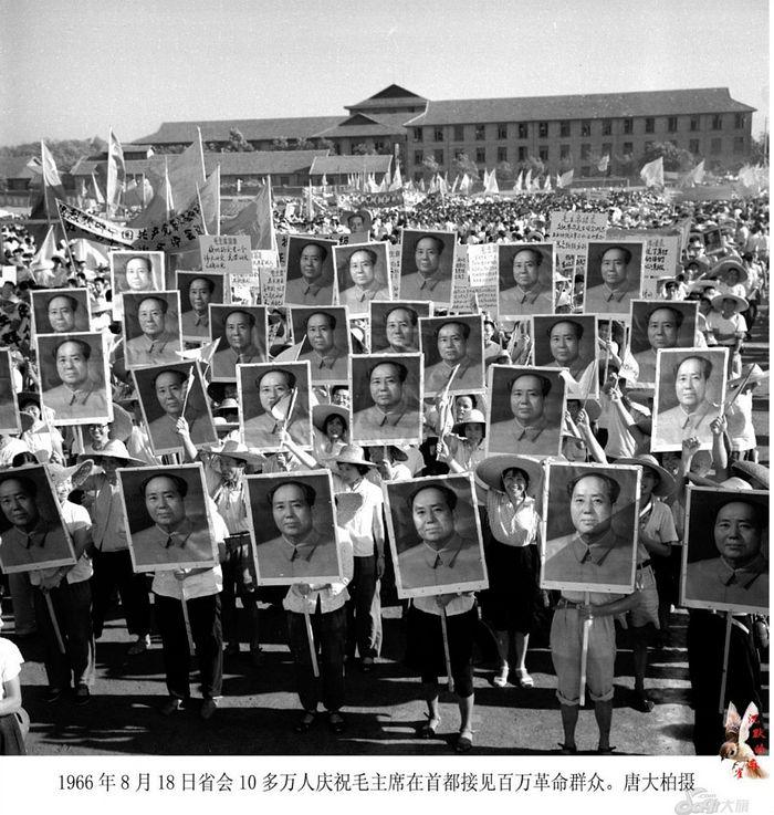 Демонстрация с портретами Мао