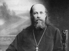 Hieromartyr Archpriest Philosoph Ornatsky and his sons Nikolai and Boris, murdered with him