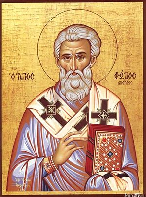 (The Holy Hierarch Photius of Constantinople).