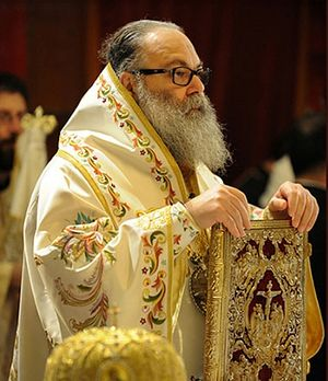 Photo: antiochpatriarchate.org