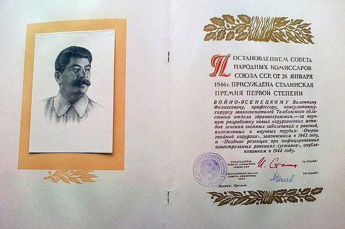 Диплом лауреата Сталинской премии. Фото: Peterv240/Wikimedia Commons