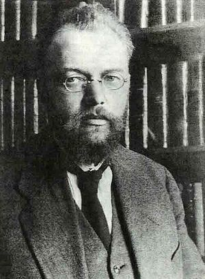 Валентин Войно-Ясенецкий. Фото: Wikimedia Commons