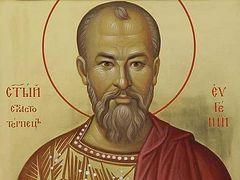 9 июня - День Рождения Евгения Боткина, лейб-медика Императора Николая II