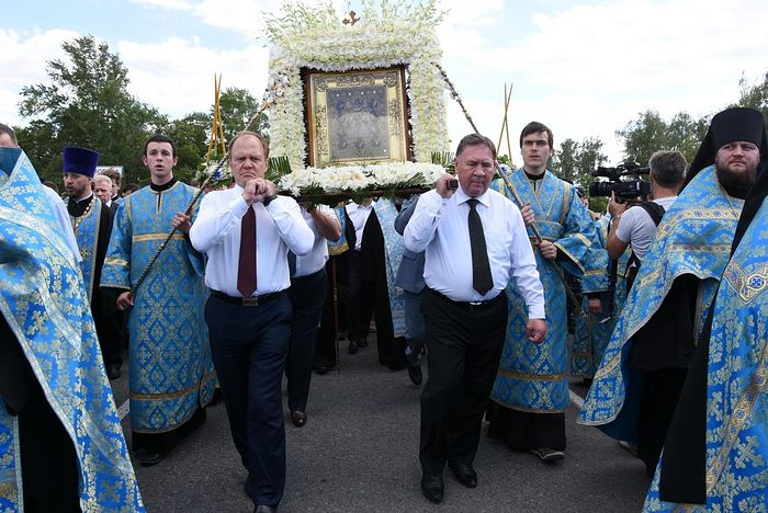 Photo: adm.rkursk.ru