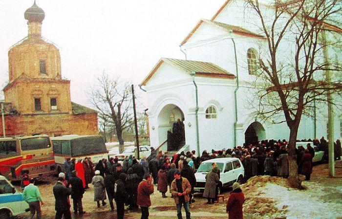 Паломники Рыльского Свято-Николаевского монастыря, 1990-е годы