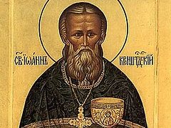 A Unique Phenomenon: On Righteous John of Kronstadt
